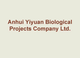 Anhui Yiyuan Biological Projects Company Ltd.