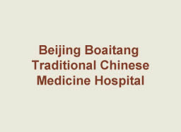 Beijing Boaitang Traditional Chinese Medicine Hospital