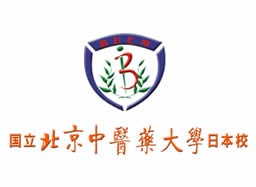 Beijing University of Chinese Medicine, Japan