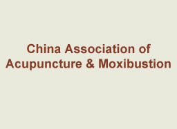 China Association of Acupuncture & Moxibustion