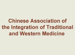 Chinese Association of the Integration of Traditional and Western Medicine
