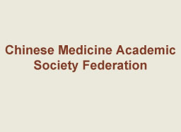Chinese Medicine Academic Society Federation