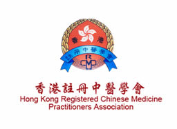 Hong Kong Registered Chinese Medicine Practitioners Association