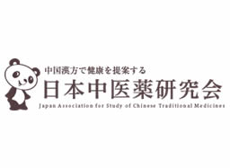 Japan Association of Study of Tradtional Chinese Medicine