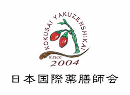 Japan International Medicinal Food Practitioners Association