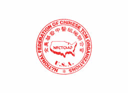 National Federation of Chinese TCM Organizations (America)