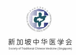Society of Traditional Chinese Medicine (Singapore)