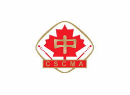 The Canadian Society of Chinese Medicine and Acupuncture