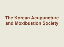 The Korean Acupuncture and Moxibustion Society