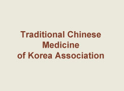 Traditional Chinese Medicine of Korea Association